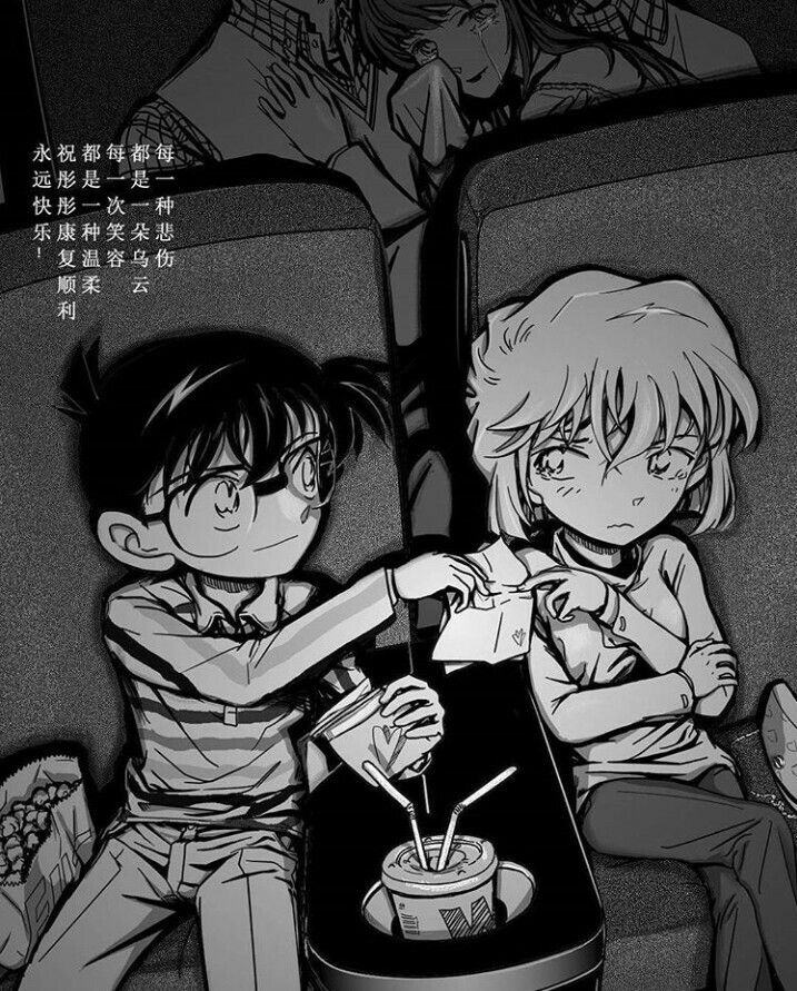Case Closed Detective Conan Episode One: 432 Best Images About DC ADDICTS On Pinterest