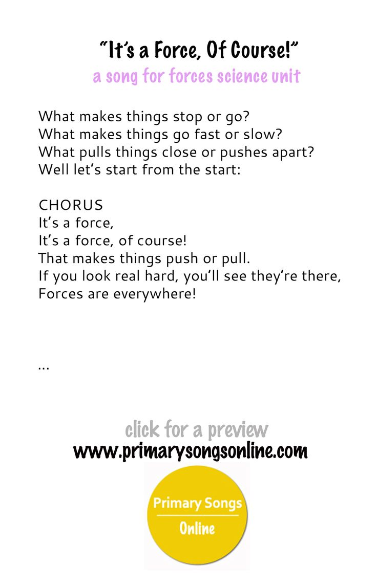 A song for forces and motion, gravity, push and pull, floating and sinking units.   More song resources at: www.primarysongsonline.com