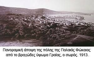 Panoramic view of Old Phocaea, 1913