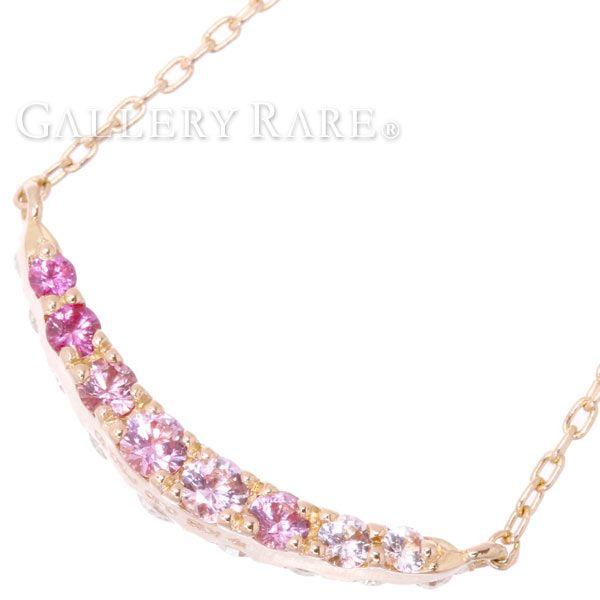 ポンテヴェキオ ネックレス SMILE スマイル ダイヤモンド 0.10ct ピンクサファイヤ 0.10ct K18PGピンクゴールド Ponte Vecchio ジュエリー ペンダント ダイアモンド ピンクサファイア