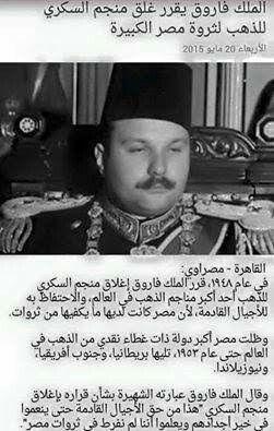 Please Egyptian History Egypt History Old Egypt
