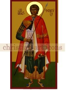 Saint Phanourios/St.Fanourios/ Agios Fanourios icon