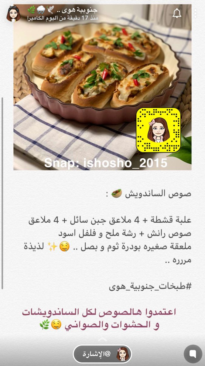 Pin By A On طبخات Cooking Recipes Desserts Food Drinks Dessert Diy Food Recipes