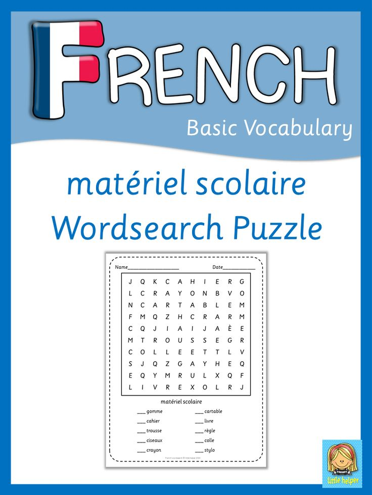 Free! French wordsearch puzzle