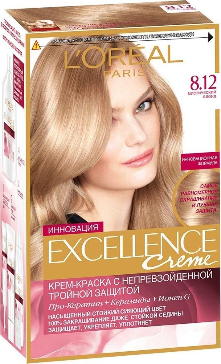 L Oreal Paris Excellence Creme Sac Boyasi 8 12 Parlak Koyu Sari