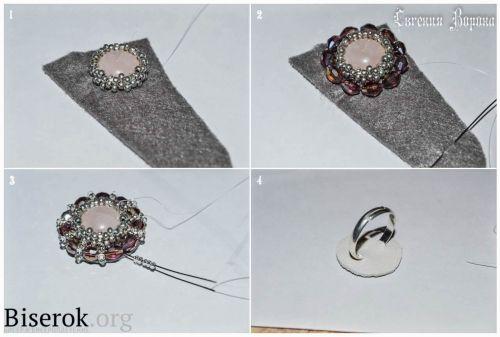Anello di perline rosa con quarzo cabochon gemellaggio, la base per fissare gli anelli, allineando il bordo, una master class, MC, schema MC