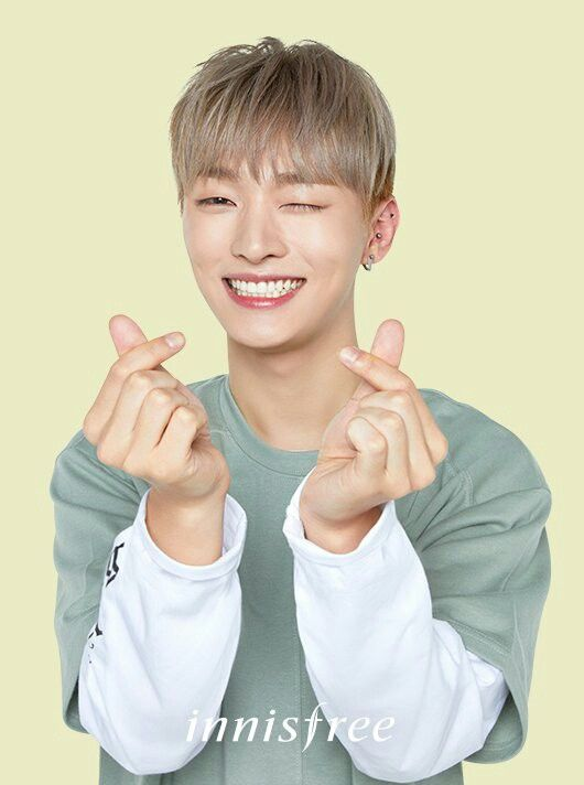Innisfree - Yoon Jisung Wanna One