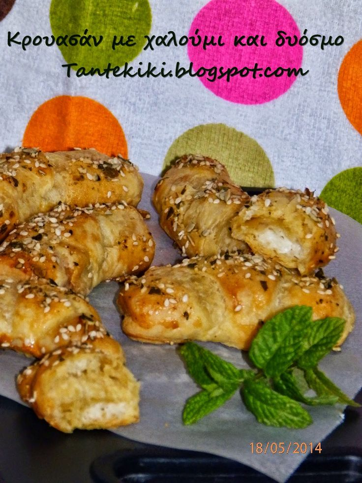 Tante Kiki: Κρουασανάκια σφολιάτας με χαλούμι, δυόσμο και κολοκυθόσπορο Croissants with haloumi