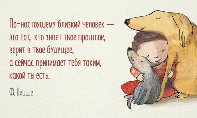 Фридриха Ницше http://to-name.ru/biography/fridrih-nicshe.htm