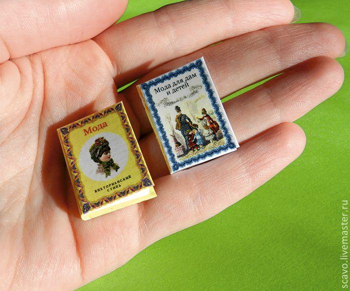 Купить Мода. Викторианский стиль. Миниатюрная книга. - разноцветный, кукольная миниатюра, кукольный домик