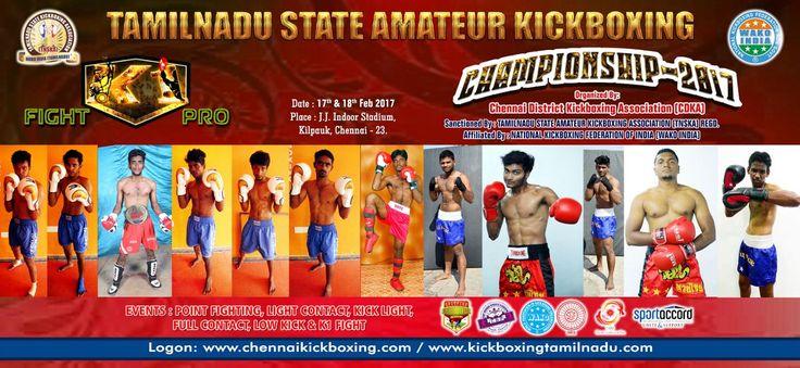 Tamil Nadu State Amateur KickboxingChampionship 2017 by Chennai District Kickboxing Association takes place at Kilpauk chennai. #SportsNews www.chennaiungalkaiyil.com