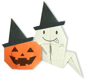 ハロウィン折り紙帽子の画像