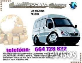 mudanzas económicas nacionales, furgonetas  mudanzas interprovinciales nacionales, mudanza de país a p ..  http://ourense.evisos.es/mudanzas-economicas-nacionales-furgonetas-id-649966