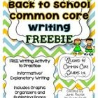 This Back to School Common Core Writing FREEBIE is a fun and engaging writing activity that is perfect for the first few days of school!  This is O...