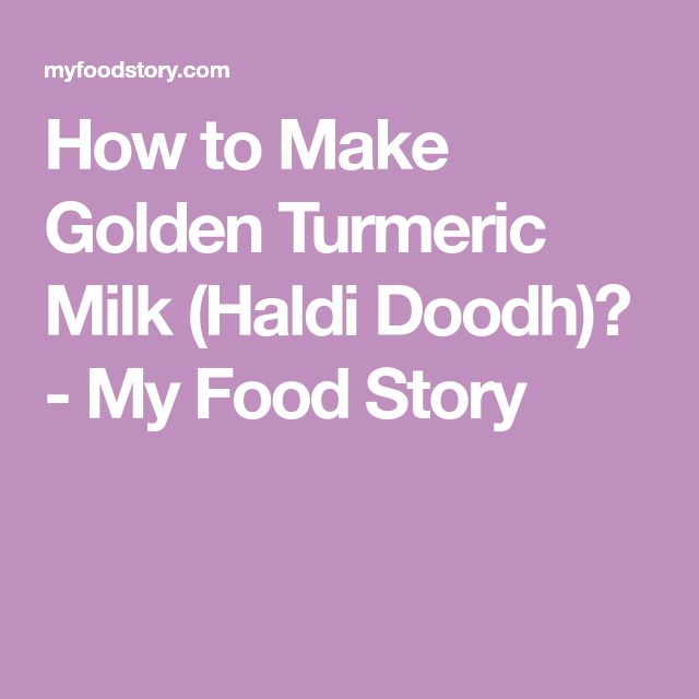 How to Make Golden Turmeric Milk (Haldi Doodh)? - My Food Story