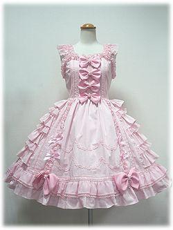 Chiffon Angelic Princess JSK Release Year: 2007 Price: $204.76