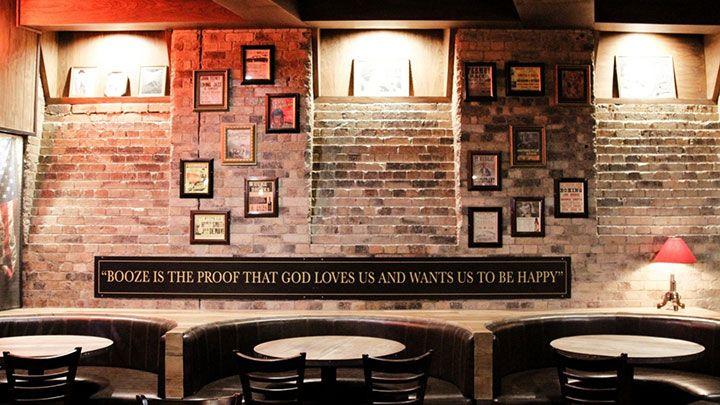 Brooklyn Standard (Jazz Bar) - Eagle Lane Brisbane