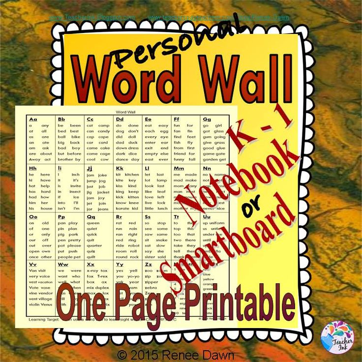 Personal Word Wall – A One Page Printable, is an ideal way to help kids learn sight words, high frequency words, high interest words, content area, colors and numbers. Simply glue the word wall printable into each child's writing notebook or folder for easy reference.  Open on a SMARTboard for word work lessons.