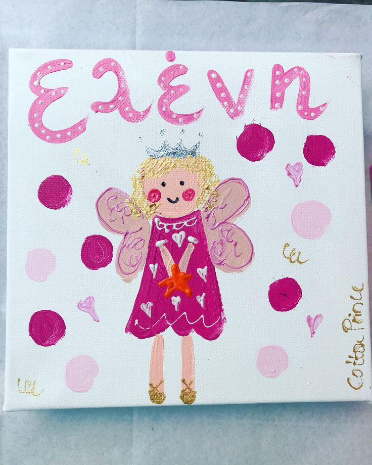 Personalised paintings by cottonprince.gr kids paintings-nursery decoration