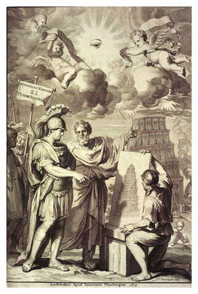 Athanasius Kircher, Turris Babel  Il Progetto dei seminari 2014-15:http://ars-magna.eu/seminari/
