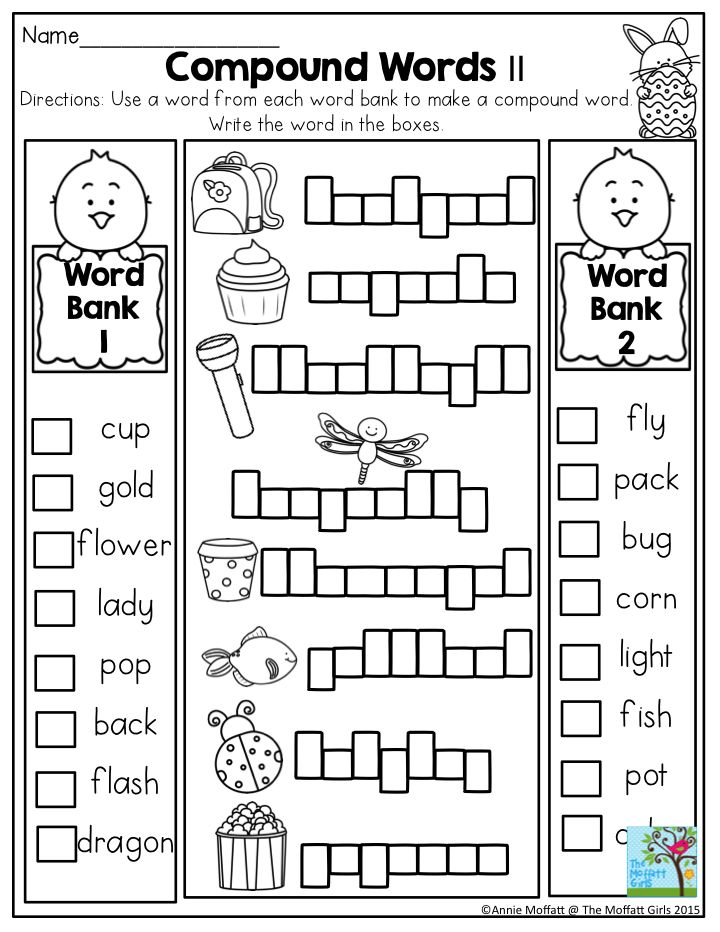 First Grade Compound Words worksheet- in the NO PREP Packet for April! So many FUN activities!