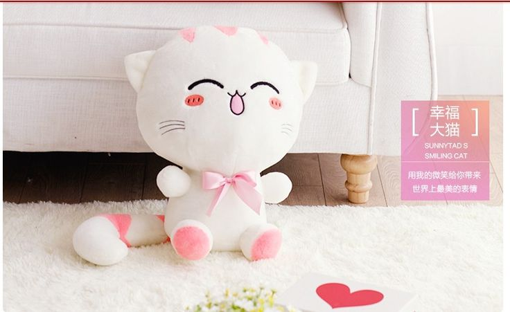 stuffed lovely  lucky cat toys plush cute cat doll  birthday gift white cat about 50cm //Price: $US $16.19 & FREE Shipping //     #toys