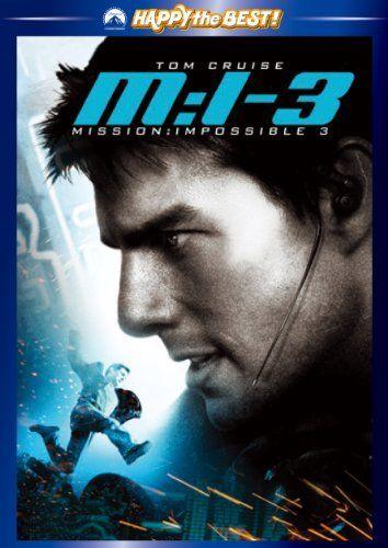 M:i:III [DVD] DVD ~ トム・クルーズ, http://www.amazon.co.jp/dp/B000P5FFFA/ref=cm_sw_r_pi_dp_UPmbtb1S7641X