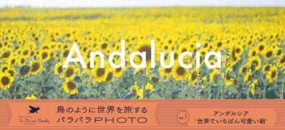 Andalucia Photo Flip Book