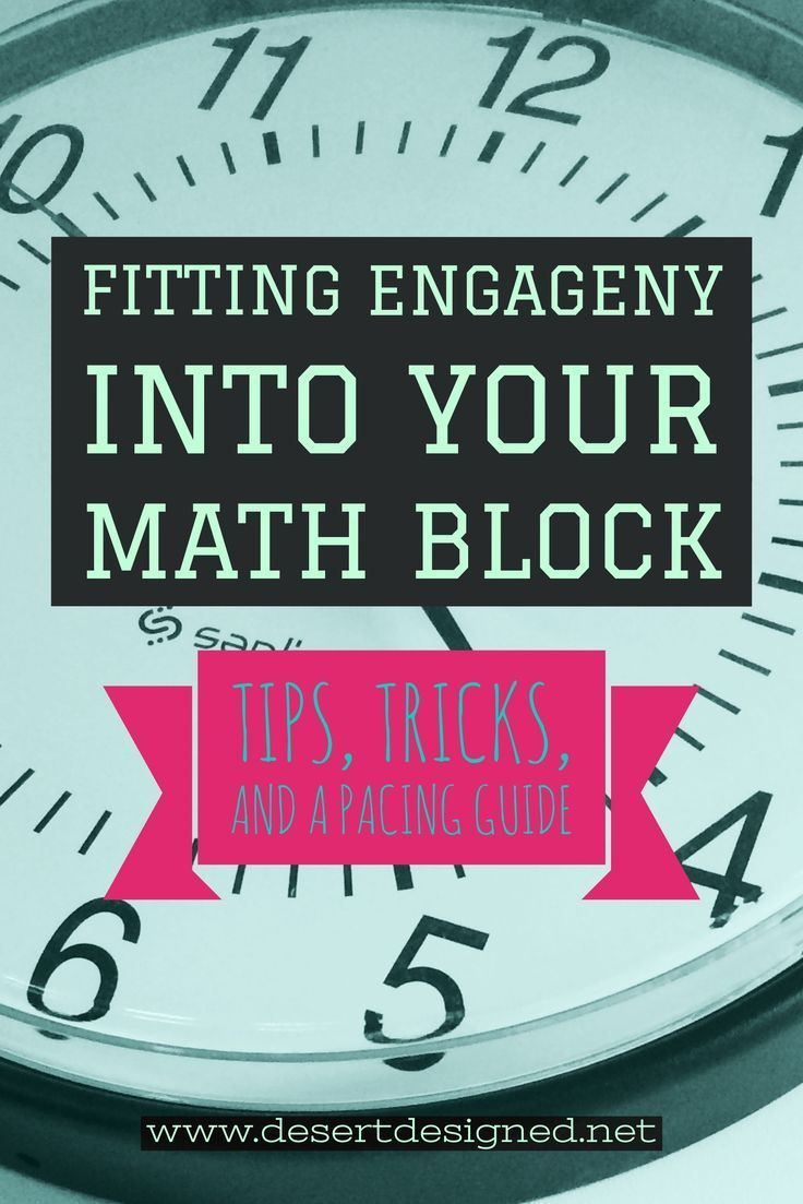 How to fit an Engage NY lesson into your math block.