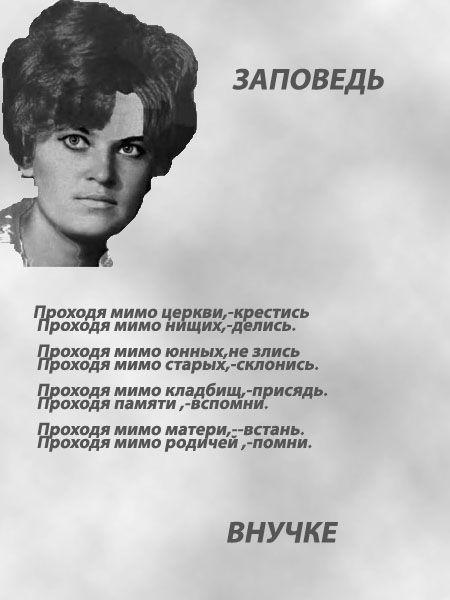 Прими участие в конкурсе Мисс МирТесен, выиграй сертификат на 15 000 рублей!