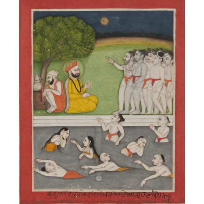 Guru Nanak encounters a group of ascetics at Kurukshetra, from a manuscript of the Janam Sakhi (Life Stories)  Place of Origin: India, probably Murshidabad, West Bengal state  Date: approx. 1755-1770  Object Name: Manuscript page  Materials: Pigments on paper  Dimensions: H. 8 in x W. 6 3/4 in, H. 20.3 cm x W. 17.1 cm  Credit Line: Gift of the Kapany Collection  Department: South Asian Art  Collection: Books And Manuscripts  Object Number: 1998.58.37  On Display: No  Culture: Sikh