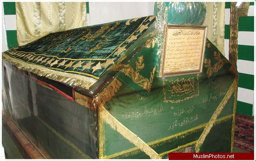 Tomb of Bilal (may Allah be pleased with him) This is the tomb of Bilal-bin-Rabah (may Allah be pleased with him), one of the best known of the galaxy of Sahabah as the Muezzin (caller to prayer) of the Prophet's Masjid. It is located in the Bab al-Saghir cemetery in Damascus.