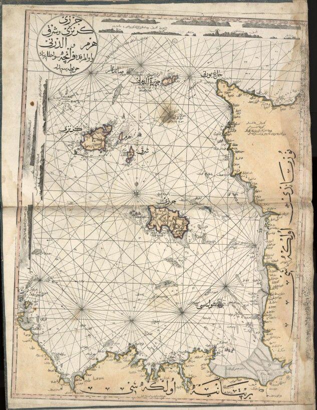 Le Cedid Atlas Le Premier Atlas Moderne Du Monde Musulman Musulman Cartographie Carte