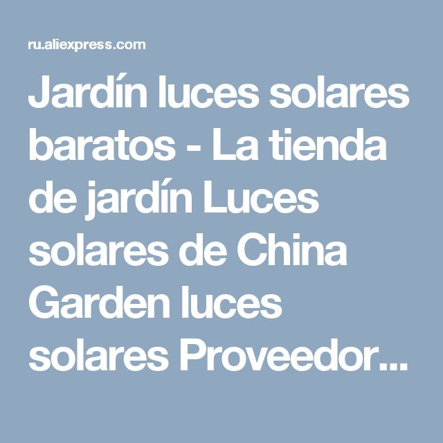 Die besten 25 luces solares jardin ideen auf pinterest - Luces de jardin solares ...