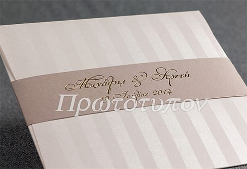 Modern Wedding Invitation made with chic papers and materials. by Prototypon