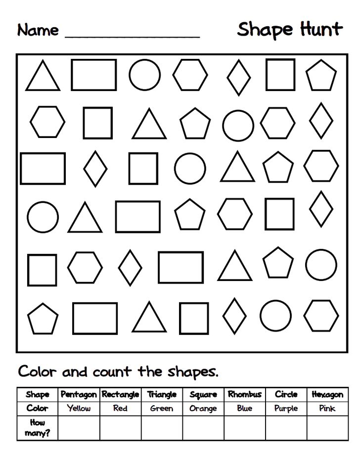 parallelogram shape worksheets for preschoolers  parallelogram  best free printable worksheets