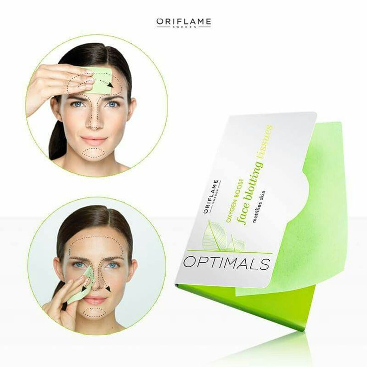 Optimals. By Oriflame Cosmetics