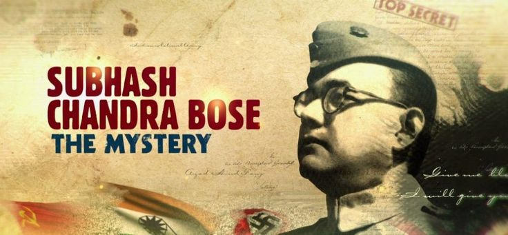डिस्कवरी चैनल खोलेगा सुभाष चंद्र बोस से जुड़े राज #discover channel #exclusive documentary #subhash chandra bose secrets revealed #television news #entertainment news #latest news #news in hindi