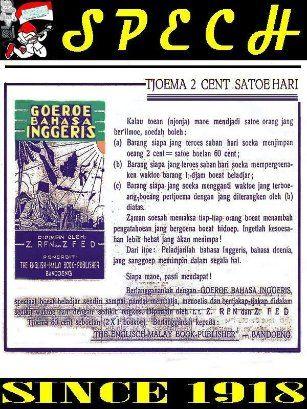 Comic Book SPECH SINCE 1918
