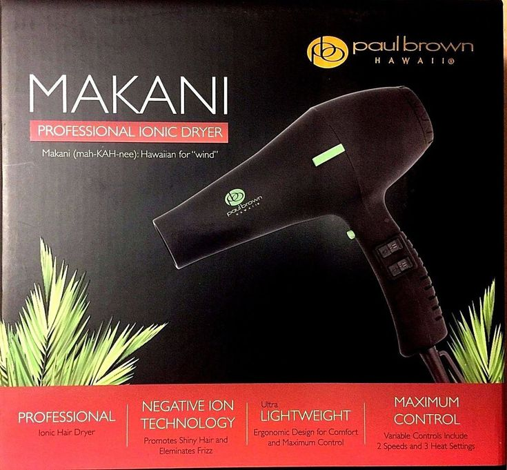 PAUL BROWN HAWAII MAKANI PROFESSIONAL IONIC HAIR DRYER UPC, 684731039456 . #PaulBrownHawaii