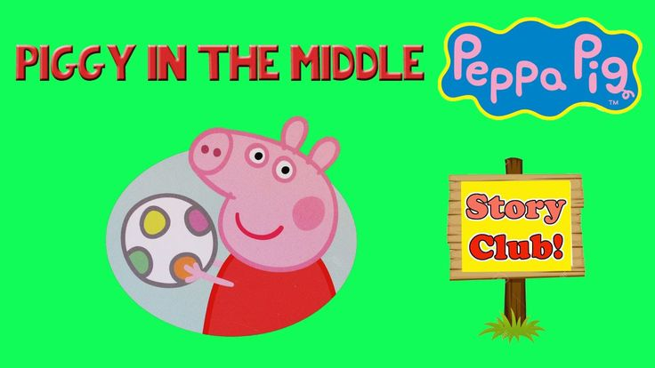 Piggy in the Middle Peppa Pig