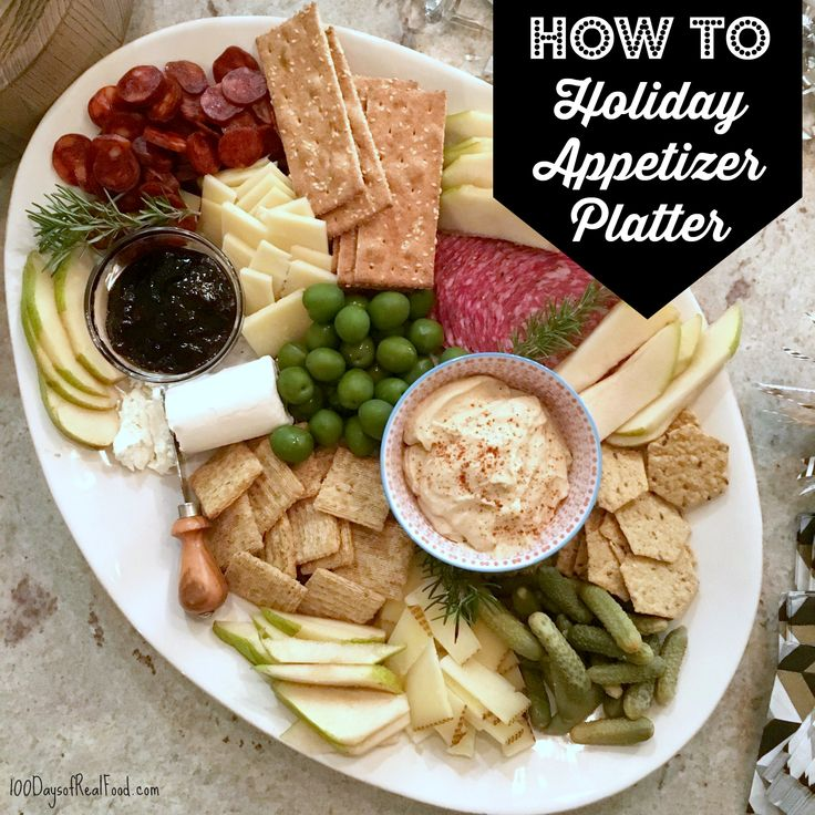 Follow my tips and everyone at your holiday gathering will gobble up the goodies on your holiday appetizer platter. Also makes a great potluck dish!