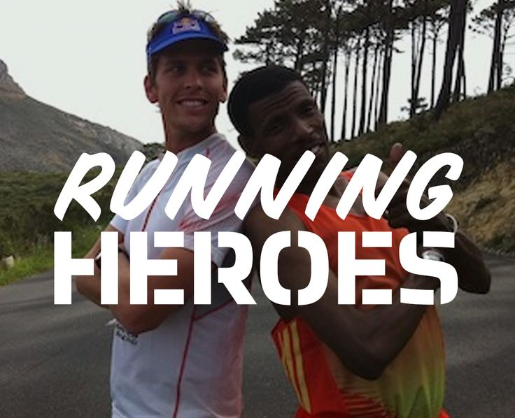 Aspirational, admirable and seriously fast: we love these great runners.