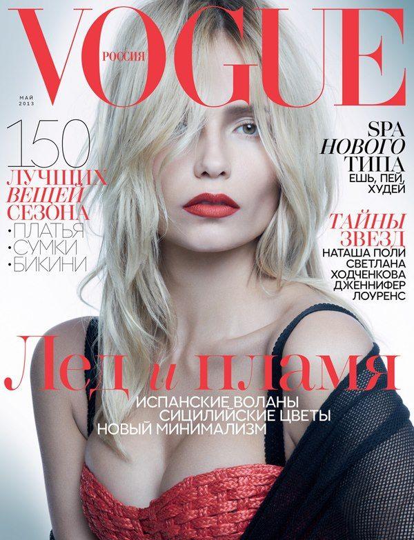 Vogue Rusia de Mayo con la top model Natasha Poly, fotografiada por Patrick Demarchelier