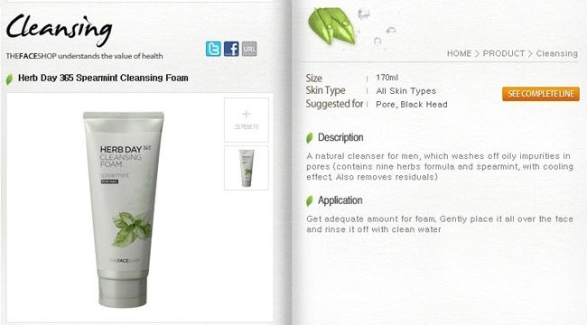 Best Korean Natural Oil Free Sunscreen