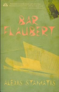 Our next prize for the draw comes from celebrated Greek author and poet Alexis Stamatis who has donated a copy of his second novel, Βar Flaubert for our #BuyGREEK4Xmas draw. Bar Flaubert is a critically acclaimed best seller in Greece, and has been published in UK, France, Italy, Spain, Portugal and Serbia. Thank you so much Alexis Stamatis!