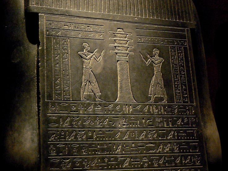 mummification in ancient egypt essay Mummification in ancient egypt essay - about four and a half thousand years ago, the ancient egyptians started a tradition that would last for thousands of years the practice of preserving the bodies of the dead was both ritualistic and spiritual.