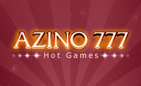 Игровые автоматы гараж онлайн бесплатно