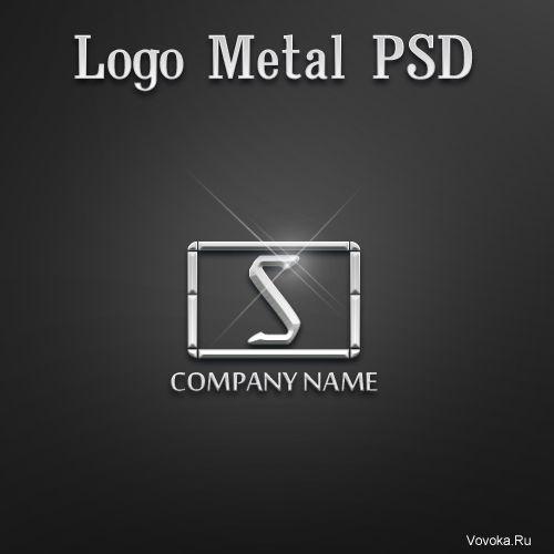 Логотип из Металла PSD