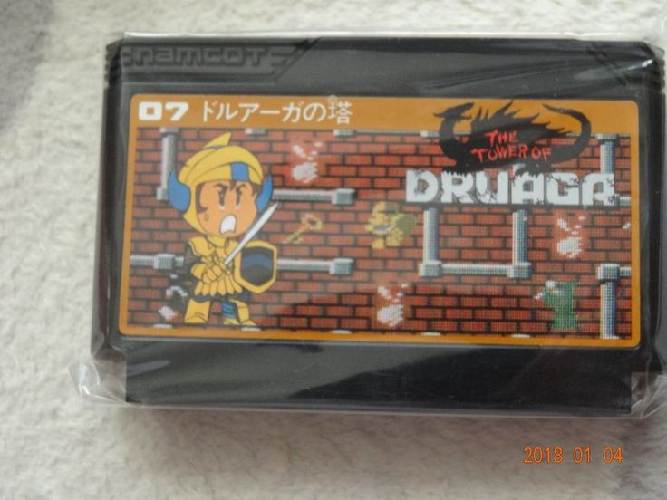 FC THE TOWER OF DRUAGA Cartridge FAMICOM JAPAN Game FCPK35 #Nintendo
